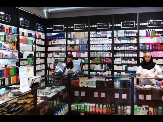 خرید کاندوم از داروخانه - عکس از داخل داروخانه شبانه روزی رامین نبش فردوسی